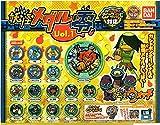 妖怪ウオッチ妖怪メダル零Vol.1 全16種 カプセルVer
