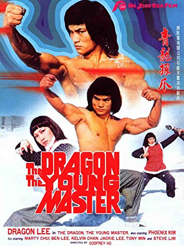 The Dragon, The Young Master