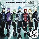 Star Gear (B musicる盤)