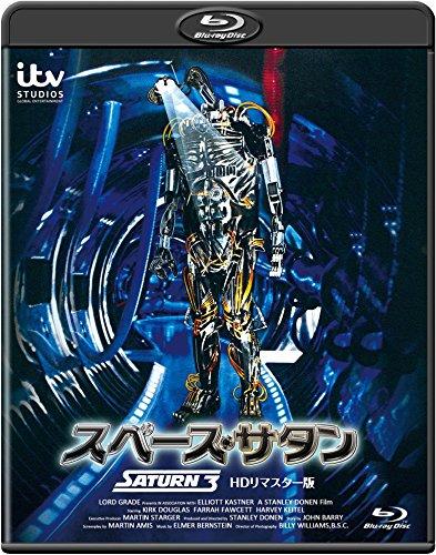 スペース・サタン -HDリマスター版-[Blu-ray/ブルーレイ]