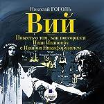 Povest' o tom, kak possorilsya Ivan Ivanovich s Ivanom Nikiforovichem | N. V. Gogol'