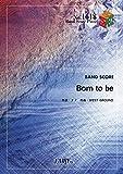 バンドスコアピース1618 Born to be by ナノ ~TVアニメ「魔法戦争」エンディングテーマ