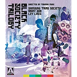 Takashi Miike's Black Society Trilogy [Blu-ray]