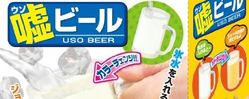 嘘 ビール