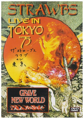 Strawbs - Live in Tokyo '75 [DVD]