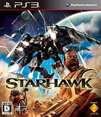 STARHAWK (初回生産限定特典:プロダクトコード同梱) 特典 Amazon.co.jpオリジナル 協力プレイモード用マップ「絶望の淵」プロダクトコード付き