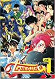 Treasure―同人誌アンソロジー集 (1) (MARoコミックス)