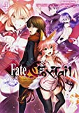 フェイト/エクストラ CCC FoxTail (4) (カドカワコミックス・エース)