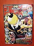 週刊 少年ジャンプ 2014年 4/28号 No.20