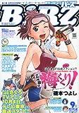 コミック BIRZ (バーズ) 2010年 09月号 [雑誌]