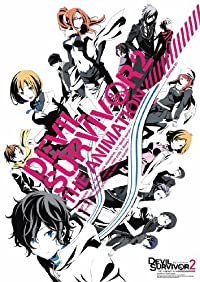 DEVIL SURVIVOR 2 the ANIMATION (1) [Blu-ray]