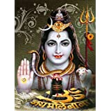 """Dolls Of India """"Lord Shiva"""" Reprint On Card Paper - Unframed (30.48 X 22.86 Centimeters)"""