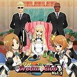 ラジオCD「ラジオ Dream C Club」vol.5