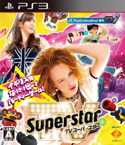 TV Superstars [Japan Import] - 1