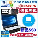 アウトレット美品 テンキー付 HDMI 新品SSD 中古ノートパソコン 特売品 富士通A561 2世代Corei5 4G マルチ Windows10 Office付 送料無料