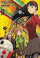 ペルソナ4 2 (電撃コミックス)