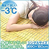 竹シーツ シングルサイズ「冷竹 竹駒シーツ」【IT】【tm】サイズ:約90×180cm(#9897600)