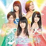 (2)℃-ute神聖なるベストアルバム (通常盤)