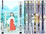 朝霧の巫女 1-7巻 セット (ヤングキングコミックス)