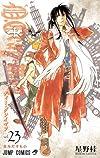 D.Gray-man 23 (ジャンプコミックス)