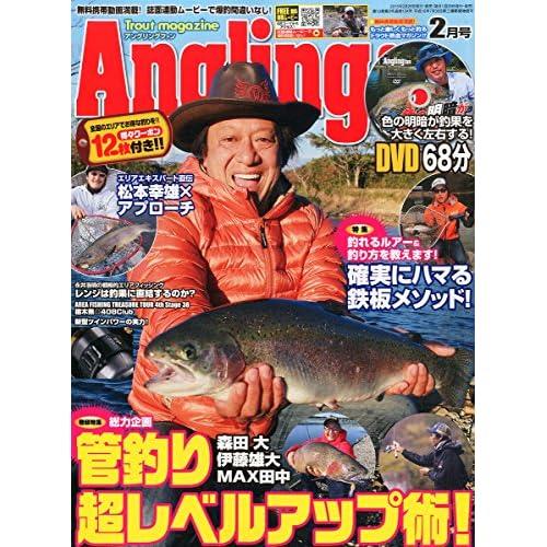 Angling fan (アングリング ファン) 2015年 02月号 [雑誌]