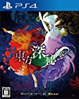 東方深秘録 ~ Urban Legend in Limbo. 【初回特典】深秘的楽曲集・補(PlayStation(R)4版追加曲収録CD) 付 - PS4