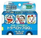 【第2類医薬品】トラベロップQQ S8錠