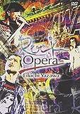 Rock Opera Eikichi Yazawa[DVD]