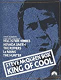 スティーヴ・マックィーン DVDボックス:キング・オブ・クール[DVD]