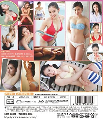 紗綾 Age20-天然色 [Blu-ray]