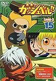 金色のガッシュベル!! Level-3 15 [DVD]