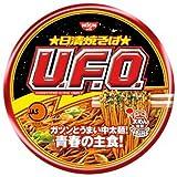 (お徳用ボックス) 日清 焼そばUFO 129g*12食
