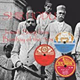 Shir Hodu: Jewish Song From Bombay of 30 s