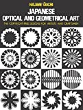 img - for Japanese Optical and Geometrical Art book / textbook / text book