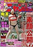 ニャン2倶楽部Z (ゼット) 2012年 06月号 [雑誌]