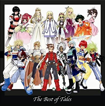 The Best of Tales(初回限定盤)(DVD付)