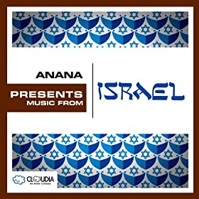 Anana Presents: Music From Israel