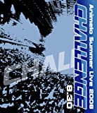 Animelo Summer Live 2008-Challenge-8.30 [Blu-ray]