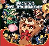 SEGA SYSTEM 16 COMPLETE SOUND TRACK VOL.2