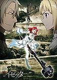終末のイゼッタ Vol.4(全巻購入者イベントチケット優先申込券付) [Blu-ray]