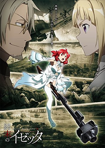 終末のイゼッタ Vol.2 [Blu-ray]