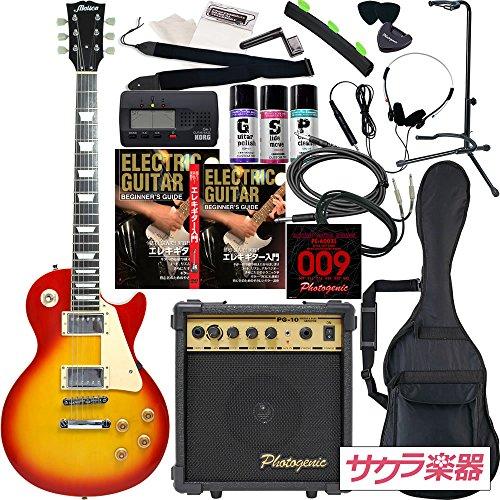 Maison エレキギター レスポールタイプ LP-28 初心者入門20点セット /チェリーSB(9707001600)