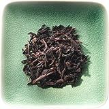 Royal Robe Oolong Tea