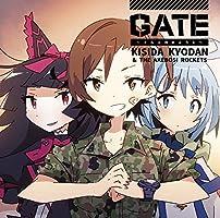 岸田教団&THE 明星ロケッツ /「GATE~それは暁のように~」 <初回限定盤> CD+DVD (2枚組)