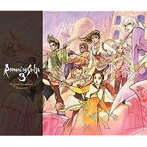 Romancing SaGa3 Original Soundtrack-REMASTER-