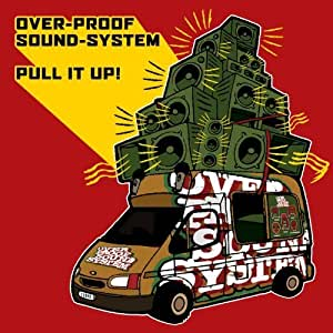Overproof Sound System - Nothing To Proove EP