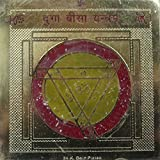 Gold Plated Shri Durga Bisa Yantra - Evokes evil effect & gives peace of mind 2x2