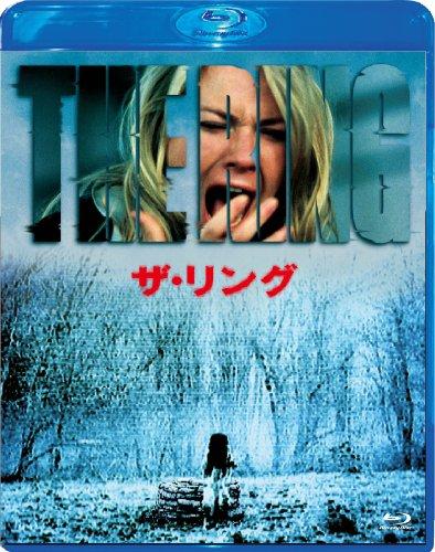 ザ・リング [Blu-ray]
