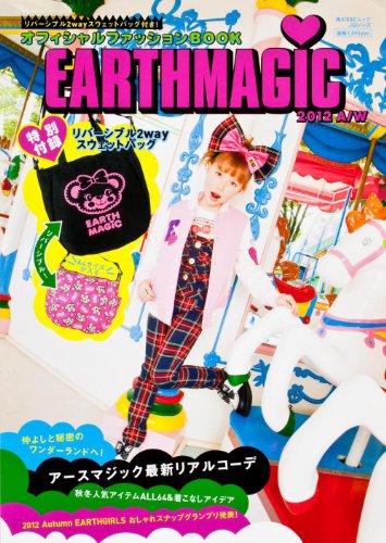 JSシリーズ  EARTHMAGIC オフィシャルファッションBOOK 2012 A/W  60101‐64
