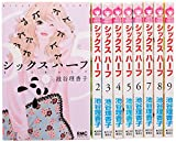 シックス ハーフ コミック 1-9巻セット (りぼんマスコットコミックス クッキー)